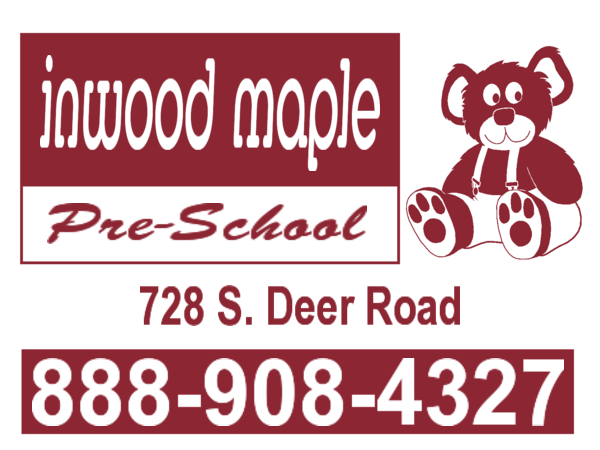 Daycare Yard Signs Day Care Designs Day Care Yard Sign